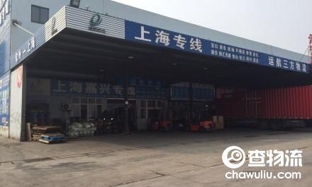 【运航运输】常州至上海往返专线