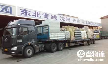 【雨天物流】常州至黑龙江、吉林、辽宁全境专线