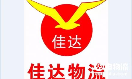 【佳达物流】常州至上海特快专线