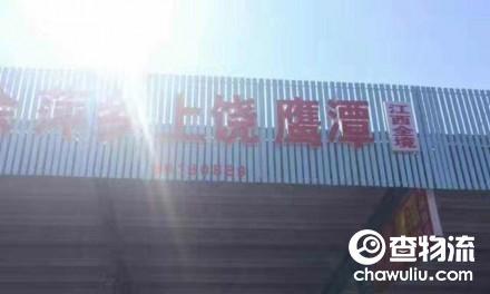 【天朗物流】常州至上饶、鹰潭专线(江西全境)